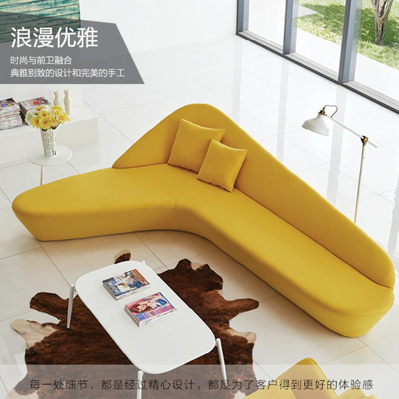 转角休闲沙发