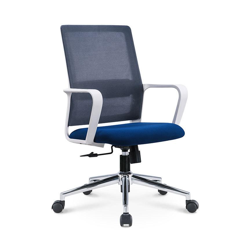 自由旋转办公椅电脑椅