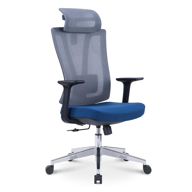 职员办公椅电脑椅子