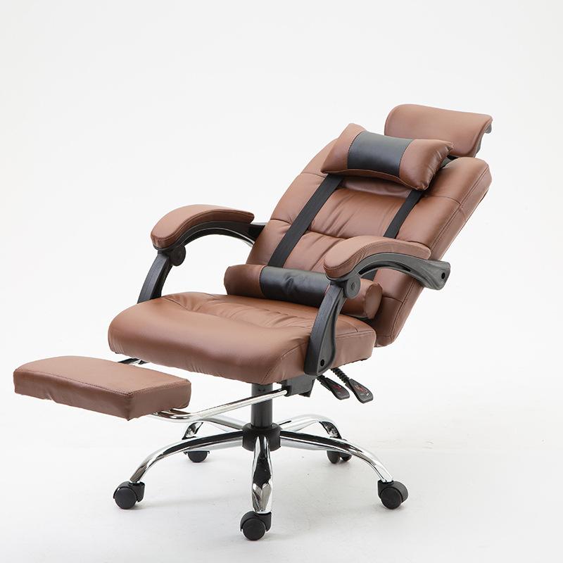 办公家具老板电脑椅