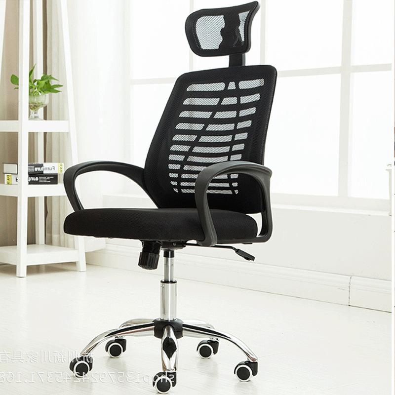 高背带头枕网布转椅简约职员办公椅